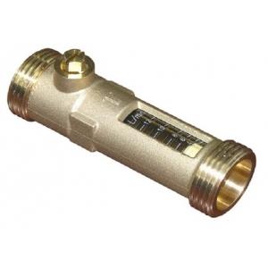 """2-12 ltr 3/4"""" Debitomatis - balansinis ventilis"""